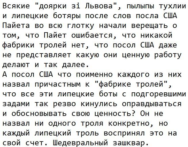 Из-за провокаций террористов украинские военные вынуждены открывать ответный огонь, - пресс-офицер АТО Задубинный - Цензор.НЕТ 564
