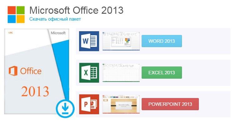 Microsoft Corporation  Storesoftlineru