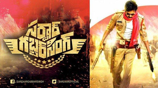 Sardaar Gabbar Singh - Pawan Kalyan's Sequel to Gabbar Singh. Pawan Kalyan reprises his role as Gabbar Singh.