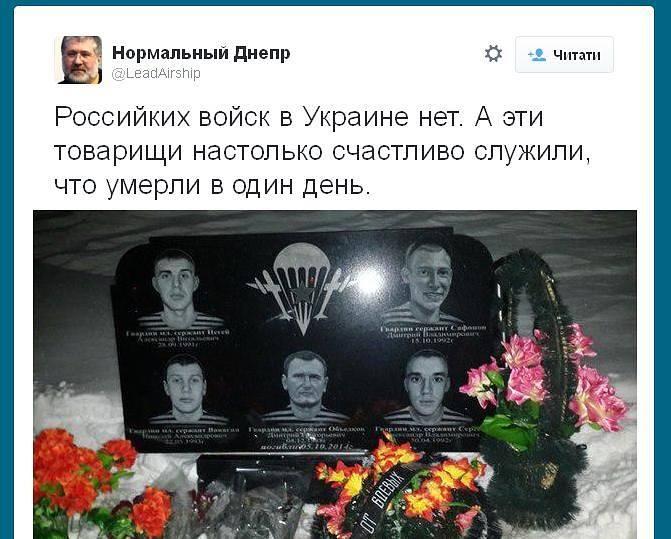 Памятника Петровскому в Днепропетровске нет ни в одном реестре Украины, - Кириленко - Цензор.НЕТ 3443