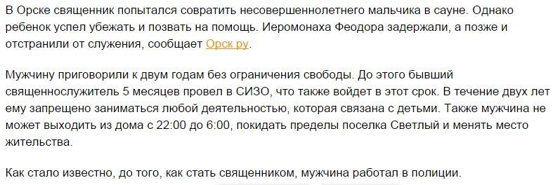 ВОЗ заявила о взрывном распространении вируса Зика - Цензор.НЕТ 2187