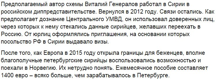 Высший совет юстиции отложил рассмотрение вопроса увольнения судьи Днепровского райсуда Киева Чауса - Цензор.НЕТ 2078