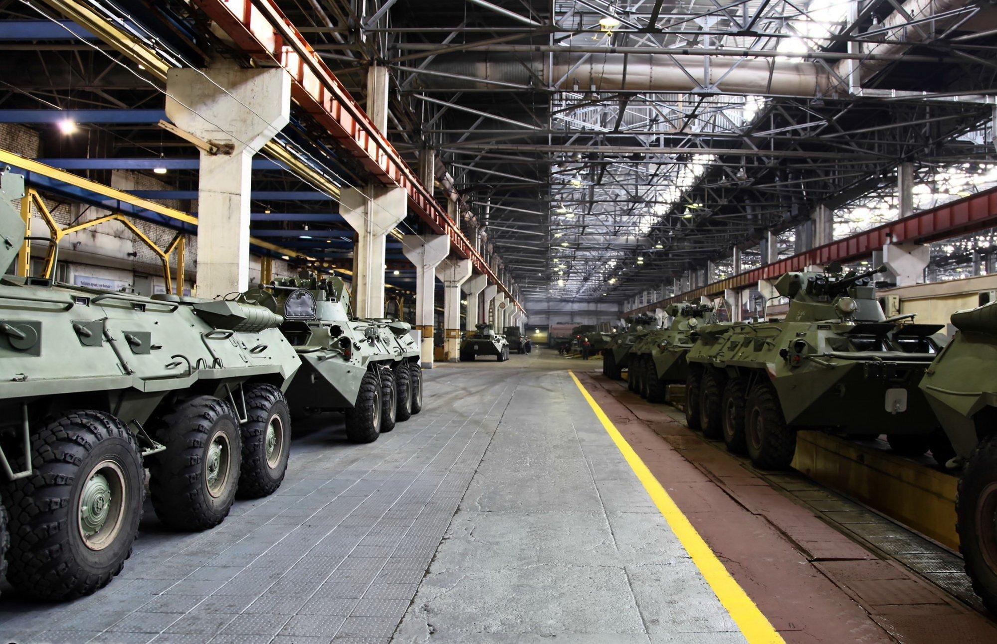 печуться военная промышленность в картинках пришли женский
