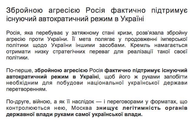 """""""Самопомич"""" обжалует в КС увеличение в регламенте Рады срока рассмотрения изменений в Конституцию, - Березюк - Цензор.НЕТ 4467"""