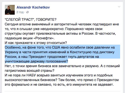 Давление на Москву из-за конфликта на Донбассе сейчас не так ощутимо, как еще полгода назад, - посол Мельник - Цензор.НЕТ 6971