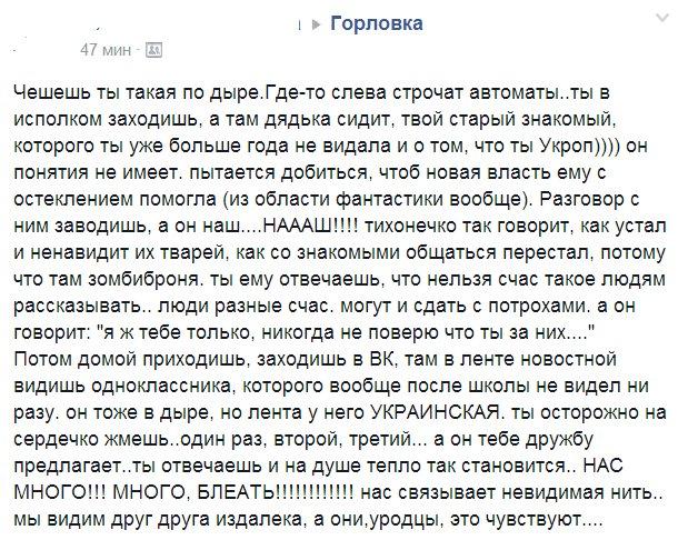 """Предприниматели вышли на митинг против поборов боевиков в оккупированном Луганске: """"Люди на пределе, а тут еще требуют повышенного """"налогообложения"""" - Цензор.НЕТ 1996"""