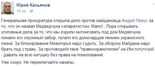 Высший совет юстиции отложил рассмотрение вопроса увольнения судьи Днепровского райсуда Киева Чауса - Цензор.НЕТ 1620
