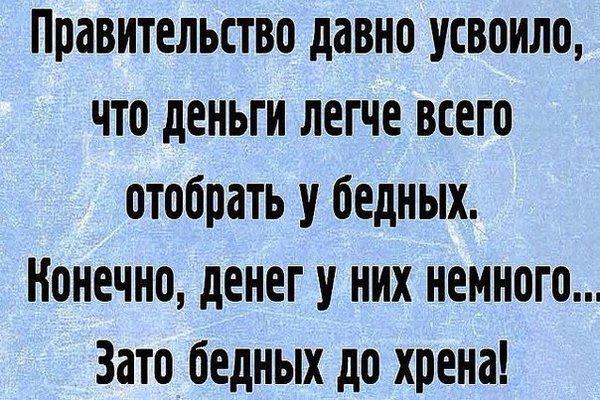 Одесский припортовый завод может быть выставлен на продажу в апреле, - Билоус - Цензор.НЕТ 9908