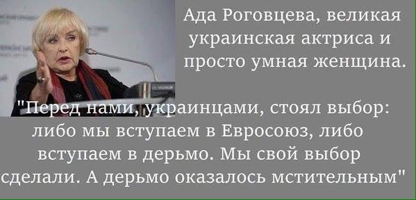"""""""Несколько месяцев дождик не мог смыть кровь женщины-мамы"""", - лектор от Путина продолжает пугать уральских детей """"распятым мальчиком"""" - Цензор.НЕТ 6028"""
