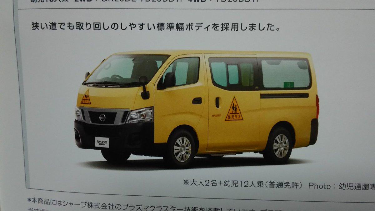 いすゞ いすゞ コモ キャラバン : twitter.com