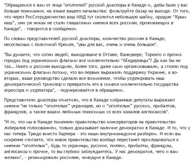 """Санкции ЕС против """"Семьи"""" Януковича продолжают действовать - Цензор.НЕТ 6602"""