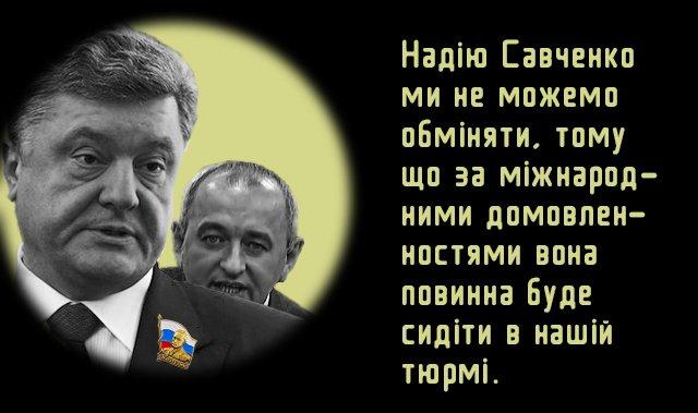 Лещенко извинился перед патрульной полицией за комментарий об оштрафованной жене Яценюка - Цензор.НЕТ 1623