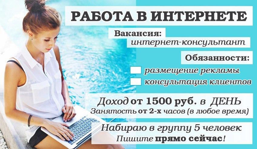 Удаленная работа в интернете в туле переводы с французского на русский фриланс
