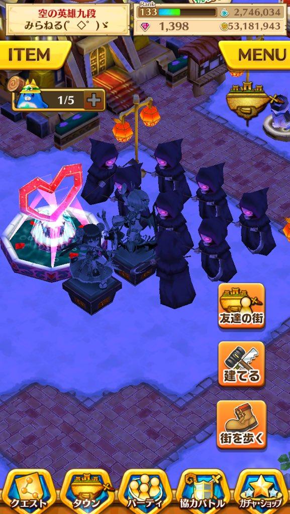 【白猫】アナザーイベの死神デコは設置するとタウンが一気に不穏な雰囲気に!みんなの面白デコレーションまとめ!【プロジェクト】