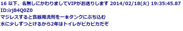 パンティラインってたまらん(^^)!!その35 [無断転載禁止]©bbspink.comYouTube動画>1本 ->画像>1024枚