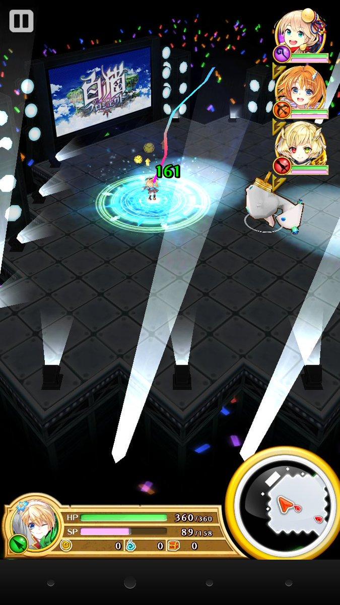 【白猫】ランサー強化新アクション「ジャストガード」&「ガードチャージ」が実装、みんなの使用感まとめ!判定緩めSP超回復でかなり強そう!【プロジェクト】