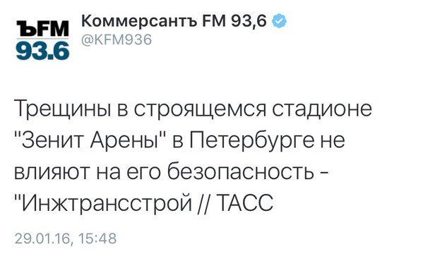Россия потребовала от ОБСЕ контролировать армию Украины вне зоны АТО - Цензор.НЕТ 7736