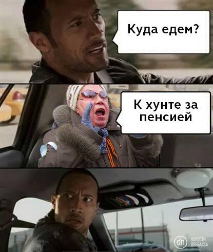 Макеевчанин собирался пересечь КПВВ на авто с номерами «ДНР»
