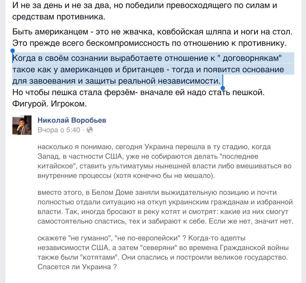 Террористы препятствуют доступу наблюдателей ОБСЕ в приграничные районы Донбасса, - Хуг - Цензор.НЕТ 1710
