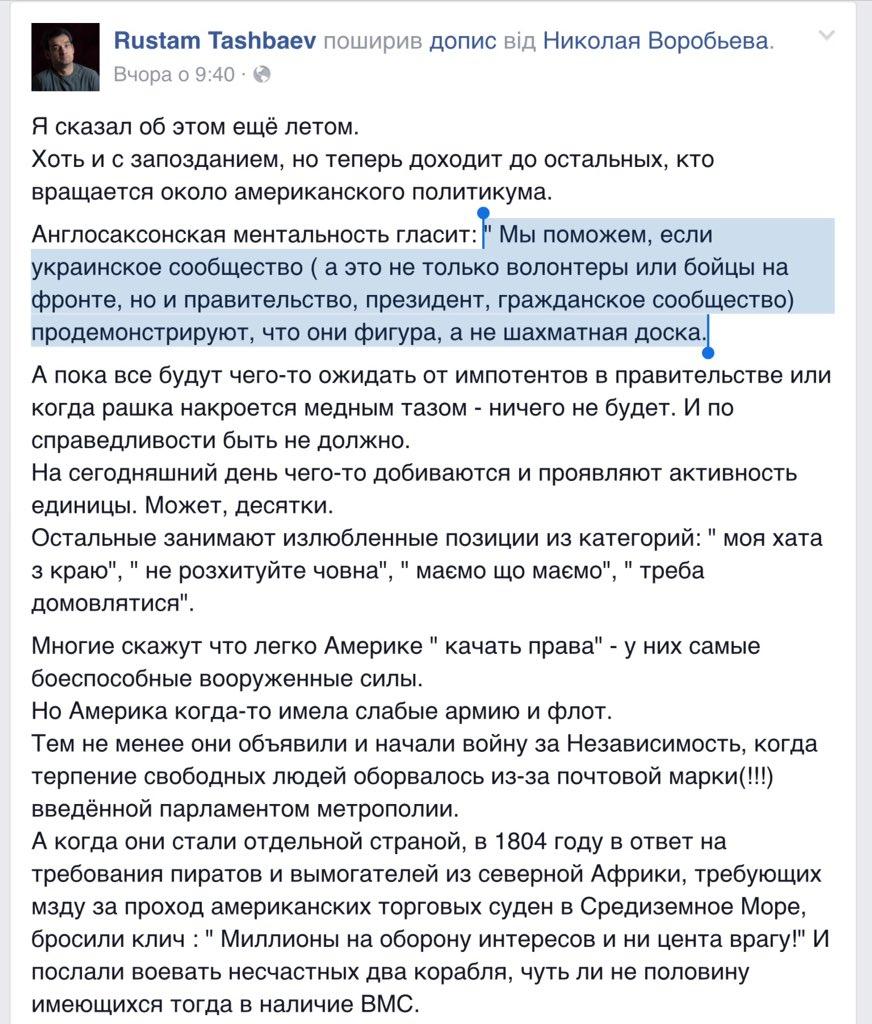 Террористы препятствуют доступу наблюдателей ОБСЕ в приграничные районы Донбасса, - Хуг - Цензор.НЕТ 5564