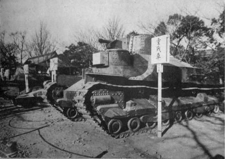 "日本戦車bot on Twitter: ""九五..."