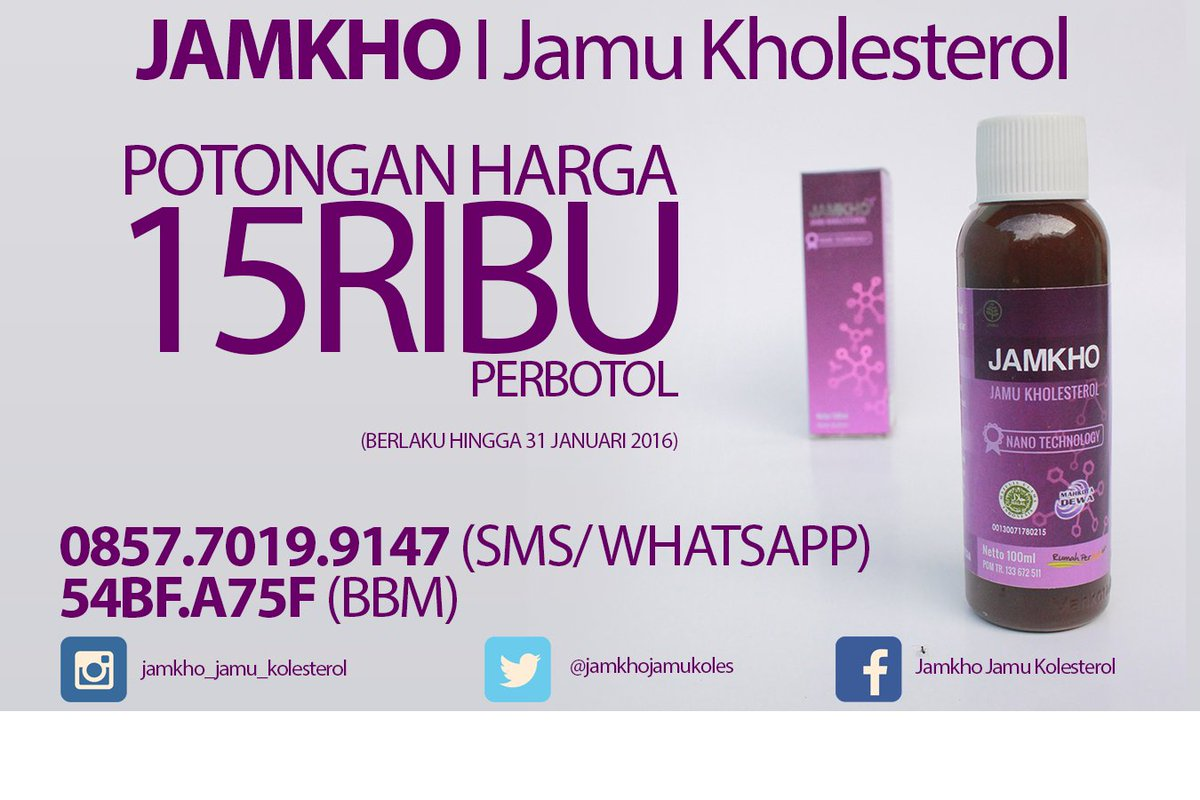 #jamkho hashtag on Twitter