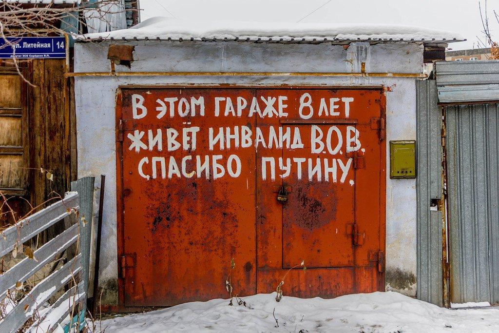 """В 2015 году Украина сократила потребление газа на 21% по сравнению с 2014-м, - """"Нафтогаз Украины"""" - Цензор.НЕТ 7546"""