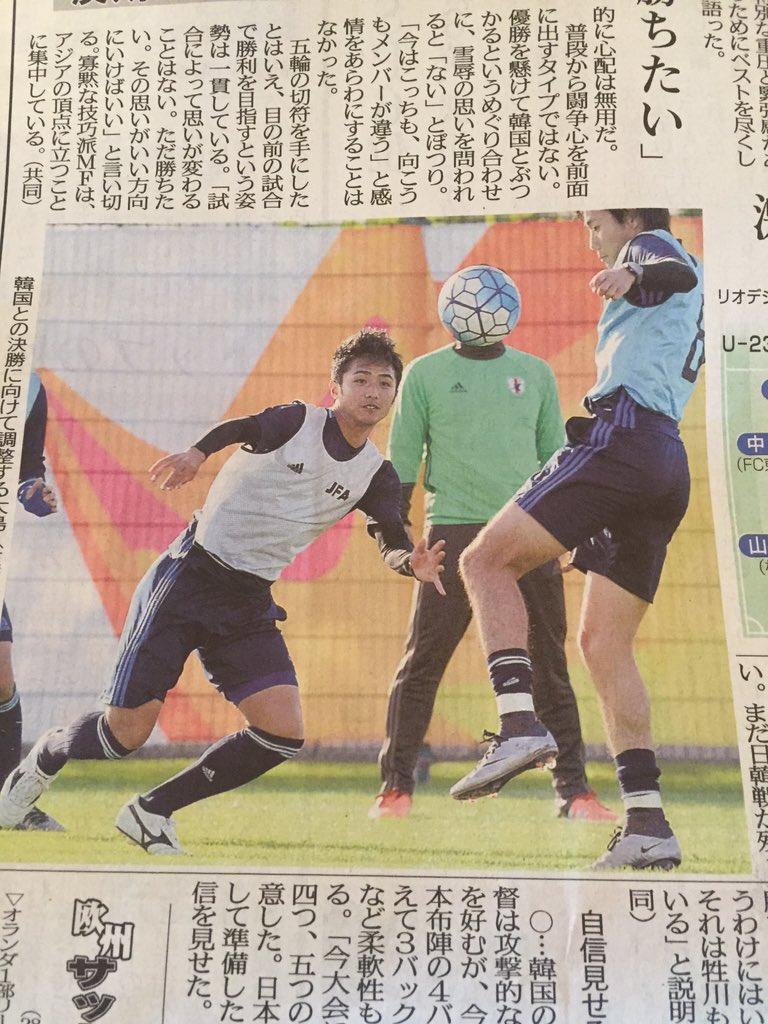 今日の新潟日報の記事。 完璧にサッカーボールマンが完成していて宙に浮いてるボールとして認知出来ない。