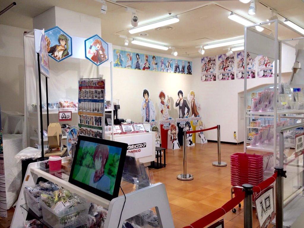 【アイドリッシュセブン キャラポップストア】本日(1/30)、オープンを迎えた町田ジョルナ店より店内画像が到着したのでご紹介します♪ その他の情報は⇒ #アイドリッシュセブン