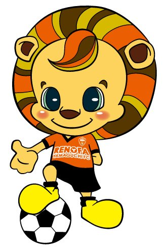 公式マスコットキャラクターが誕生! 百獣の王ライオンであり、山口県の戦う獅子そして維新の志士である彼の名前を募集中です!詳しくはHPまで!  https://t.co/WzkgbNvnbG #renofa #レノファ https://t.co/1F5INqt3gZ
