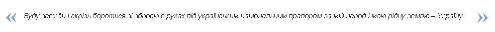 """Террористы активизировали обстрелы на Луганщине, - пресс-офицер сектора """"Луганск"""" Силкин - Цензор.НЕТ 3917"""
