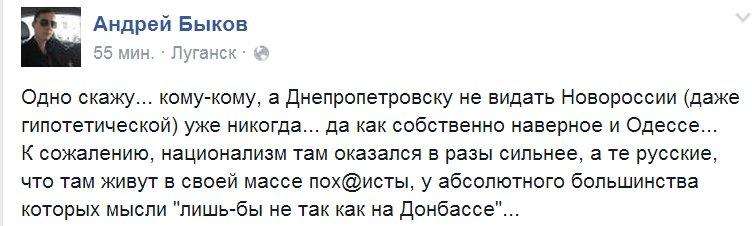 СБУ выявила финансовые махинации краматорских чиновников на 1 млн гривен - Цензор.НЕТ 3299