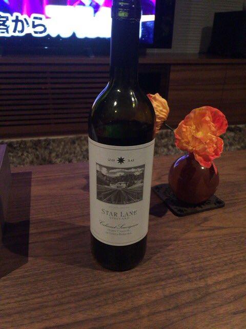 今日は自宅でコスパが抜群の赤ワインです! https://t.co/VjNIpltS9n