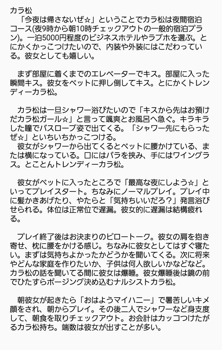 彼女 ハイキュー 夢 小説