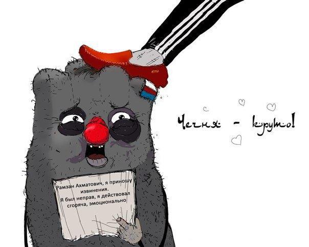 """""""Рамзан Кадыров - патриот России"""", - в РФ прошли акции в поддержку главы Чечни - Цензор.НЕТ 4385"""