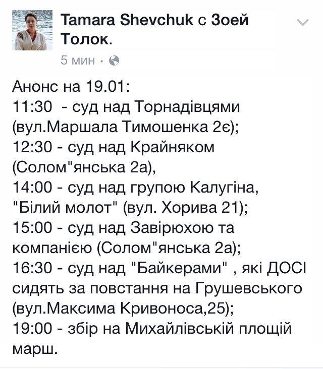 В связи с голодовкой Савченко пройдет дополнительное медобследование, – российский омбудсмен - Цензор.НЕТ 6087
