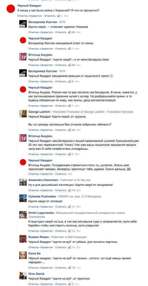 """""""Нафтогаз"""" хочет до конца января обсудить с """"Газпромом"""" тарифы на транзит газа - Цензор.НЕТ 733"""