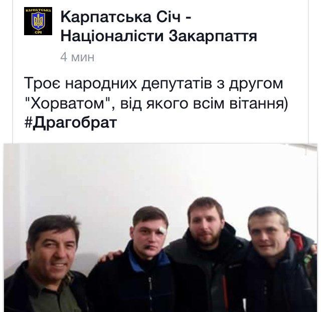 """Суд перенес рассмотрение апелляции для 4 членов """"Правого сектора"""", обвиняемых в конфликте на Закарпатье  на 22 января - Цензор.НЕТ 5325"""