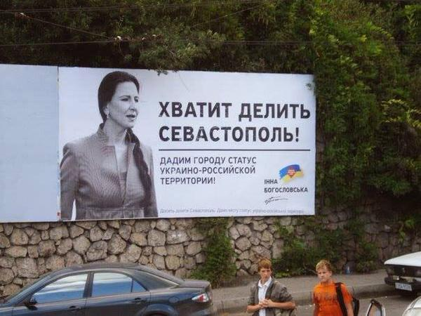 Россия продолжает гибридную войну против Украины и Европы, - пресс-служба СНБО - Цензор.НЕТ 1204