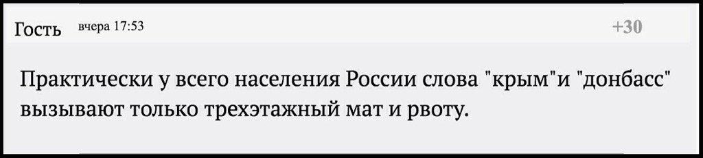 Россия продолжает гибридную войну против Украины и Европы, - пресс-служба СНБО - Цензор.НЕТ 8068
