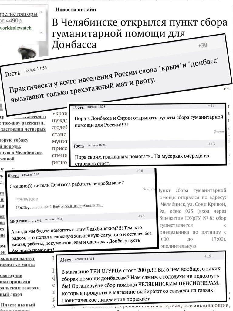 Россия продолжает гибридную войну против Украины и Европы, - пресс-служба СНБО - Цензор.НЕТ 4298