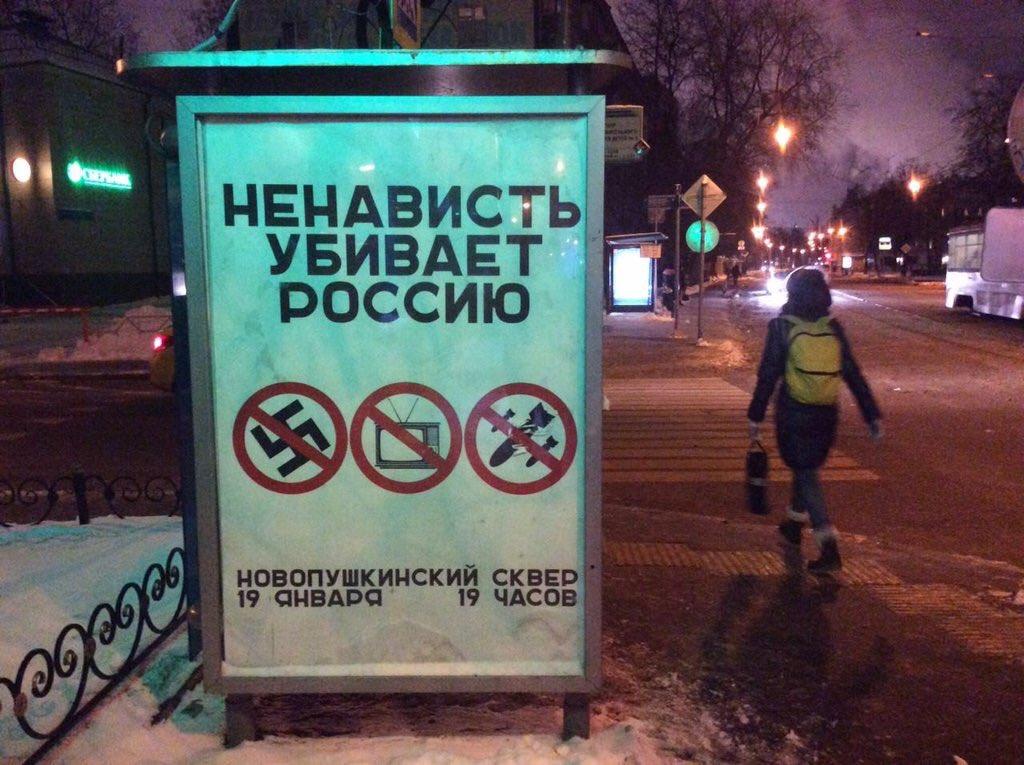 Украина покупает газ в Европе по $190 за 1 тыс. куб. м и немного дешевле, - Демчишин - Цензор.НЕТ 9158