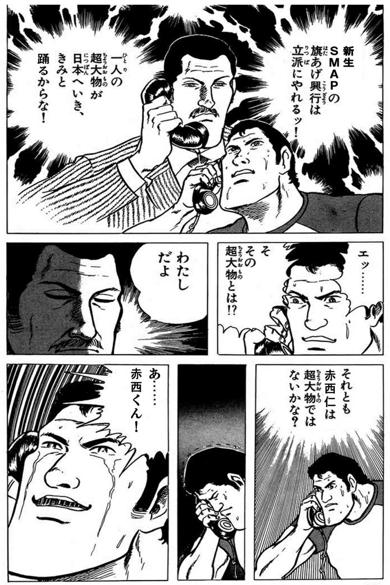 ジャニーズ・スーパースター列伝(もし解散してたら) https://t.co/UpYur8FgKl