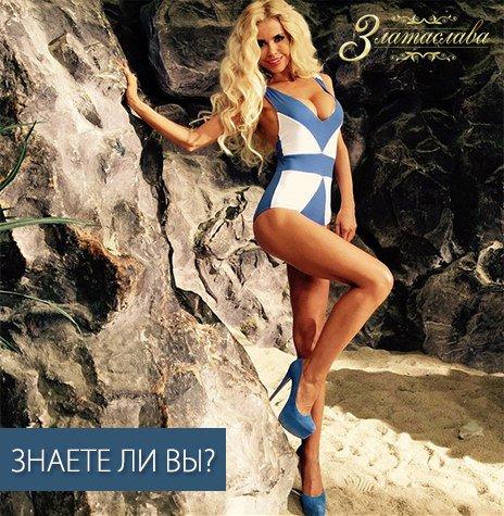 Фото и видео Златаслава, шокирующие своей сексуальностью. Бесплатный просмотр