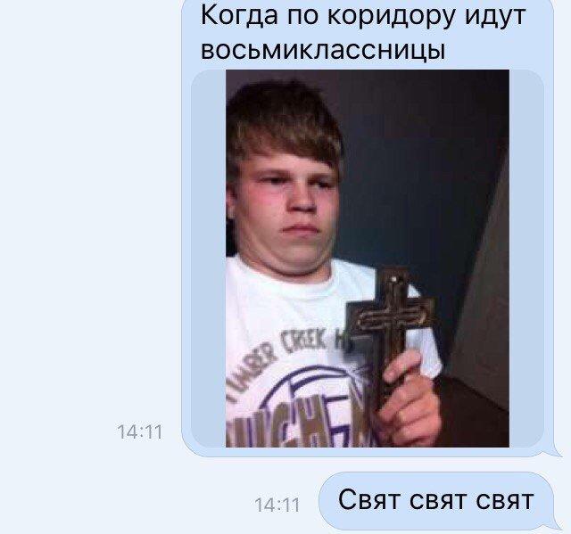 Картинка парень с крестом
