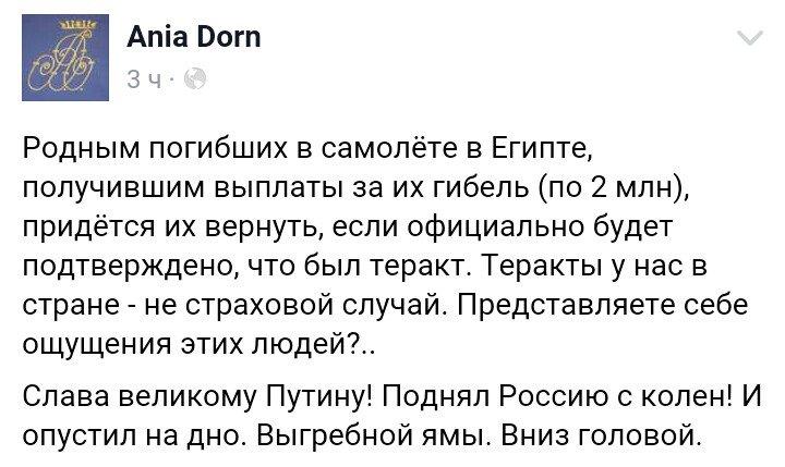 Русский мир: в Калининграде засыпали песком бесплатную горку, чтобы дети катались за деньги - Цензор.НЕТ 3953