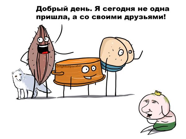 Для переговоров с РФ о возобновлении поставок электроэнергии в Крым нет повода, - Демчишин - Цензор.НЕТ 922