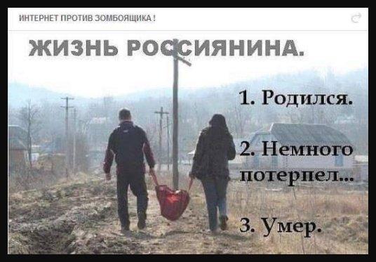 """Главы МИД """"нормандской четверки"""" встретятся в феврале, - СМИ - Цензор.НЕТ 3956"""