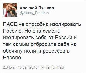 Российская делегация не сможет участвовать в заседаниях ПАСЕ на протяжении 2016 года, - Президент ассамблеи Брассер - Цензор.НЕТ 8926