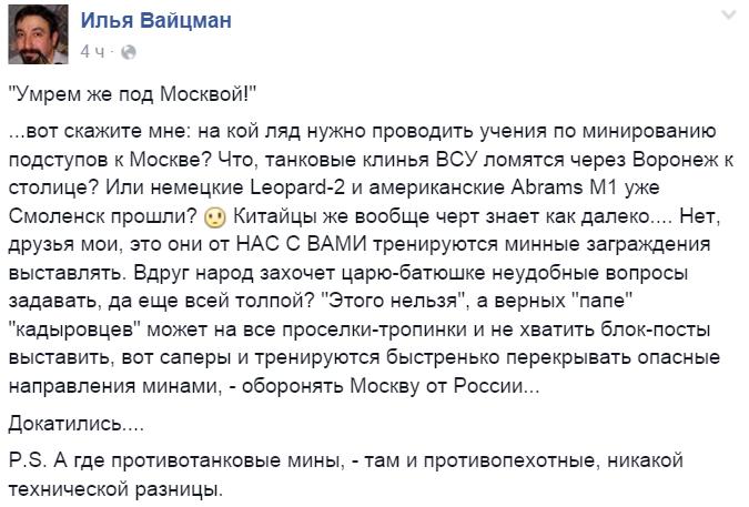 Встреча Нуланд и Суркова повлияла на переговоры Трехсторонней контактной группы, - Сайдик - Цензор.НЕТ 8740